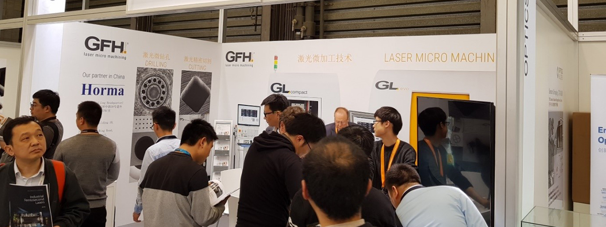 Laser World of Photonics China 2018